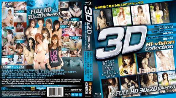 Hi-Vision Collection 1 (2010) 3D