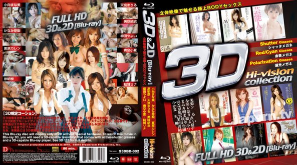 Hi-Vision Collection 2 (2010) 3D